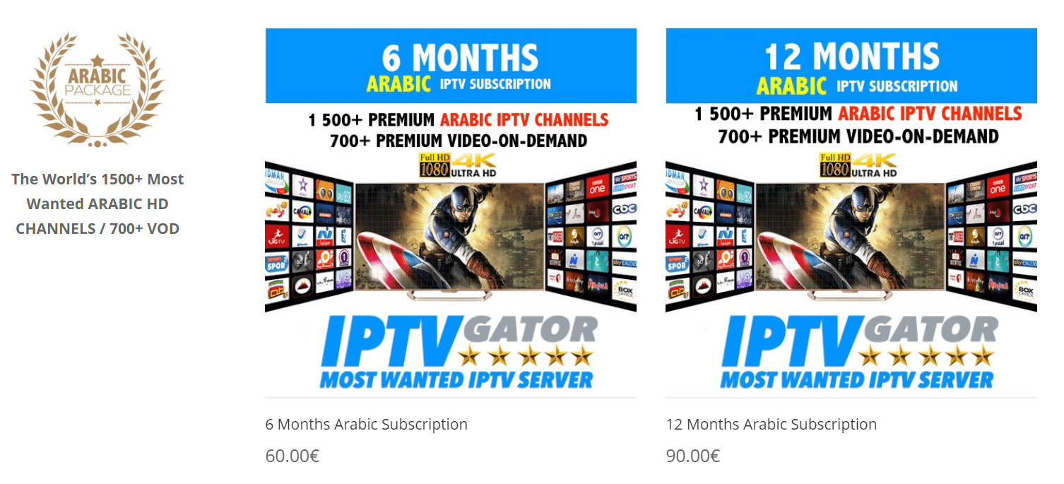 vb Iptv Gator - The Best Worldwide IPTV provider